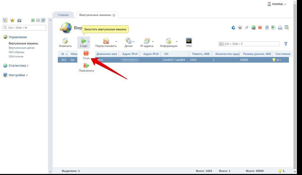 Установка и настройка Ubuntu на VPS